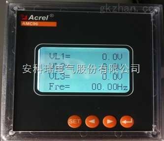 三相多回路监控装置 安科瑞生产