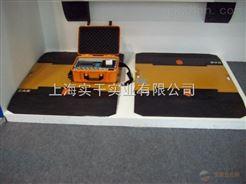 scs80T汽車軸重儀超載測重秤