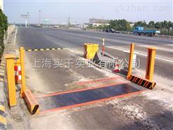 scs150T高速公路稱重電子稱檢重稱