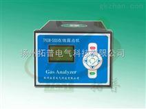 TPGSM-5000在线露点测量仪