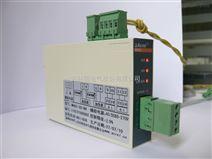 温湿度控制器 安科瑞 生产