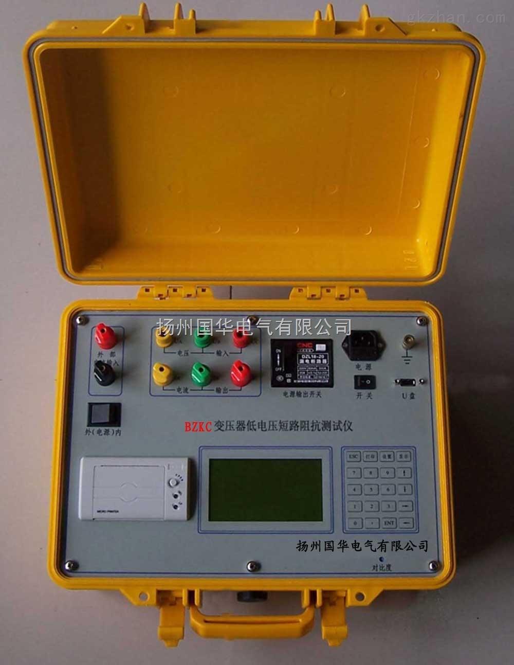 bzkc型变压器低电压短路阻抗测试仪