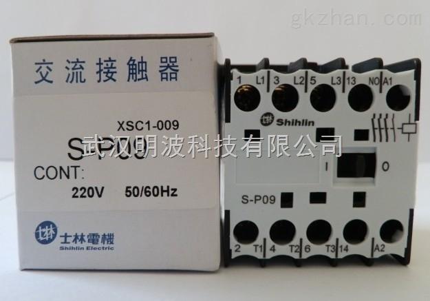 s-pa6,s-pa9,s-p09士林接触器现货