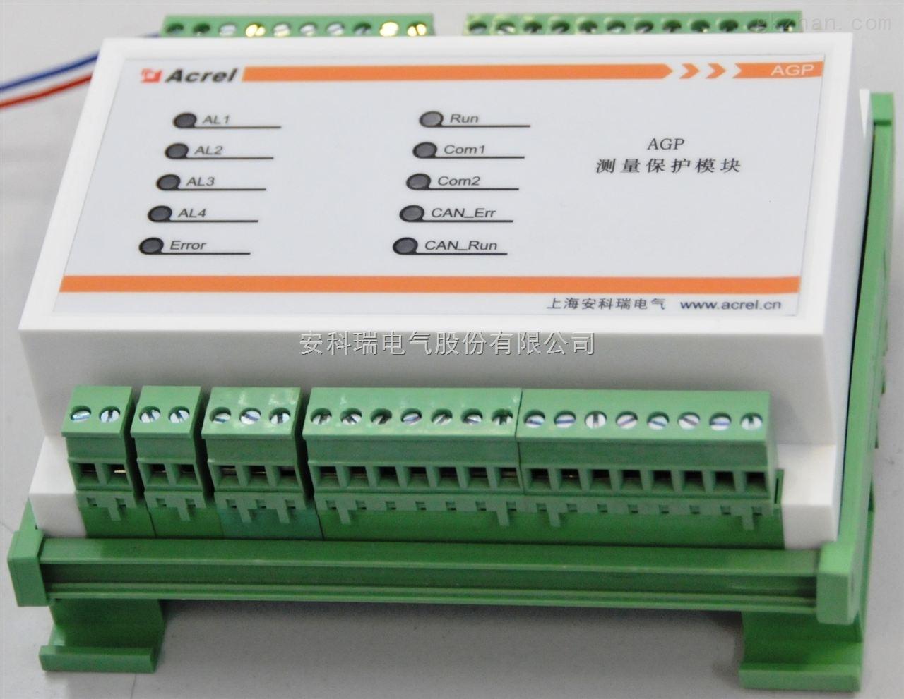 风力发电测量保护模块 安科瑞生产
