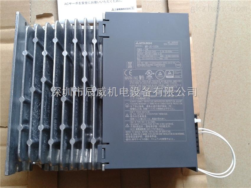 昆山三菱伺服电机总代理 hf-sn102j-s100+mr-je-100a