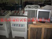 供应热变形维卡温度测定仪