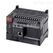 G9SP-N20S,专业经销OMRON安全控制器