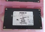 PFE500F-12/T-TDK-LAMBDA电源模块PFE500F-12/T