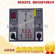 BW-8900A 智能操控装置 技术指标 代言电气