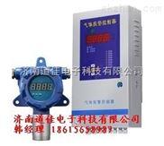 黑龙江氢气报警仪,氢气泄漏报警仪