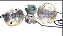 SSTCC-4542 远传双插法兰型变送器