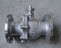 不锈钢法兰球阀Q41F --图片--上海茸工阀门制造有限公司