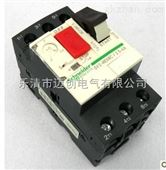 GV2-ME05C马达控制器