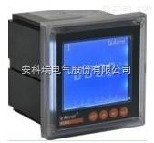 单相电流表 安科瑞生产