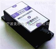 上海双轴倾角传感器价格