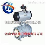 Q641TC气动陶瓷球阀
