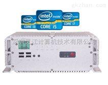 维视图像机器视觉系统i5工控机支持PCI扩展【LBOX-QM77】