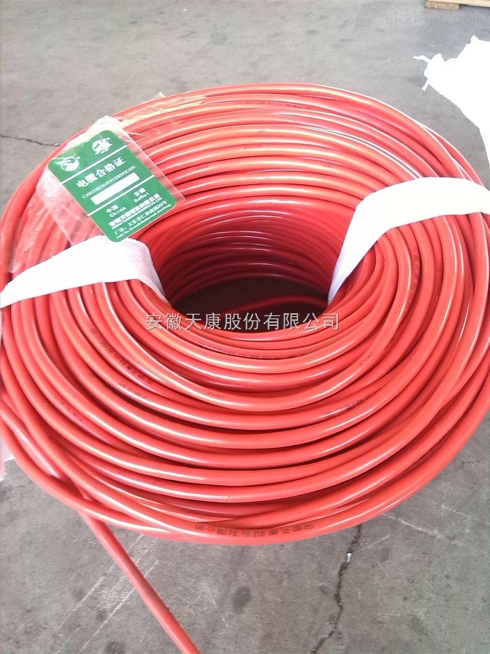jgg电缆-硅橡胶电机引接线