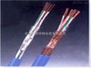 本安电路用计算机电缆