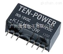 12V转正负12V隔离DC-DC稳压电源模块