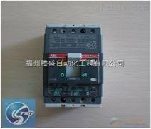ABB电动机起动器HK1-11