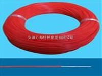KFF耐高温电缆直销氟塑料控制电缆价格