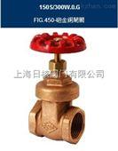 台湾RING东光砲金铜闸阀FIG.450-青铜闸阀上海总代理