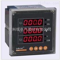 安科瑞 三相电压表