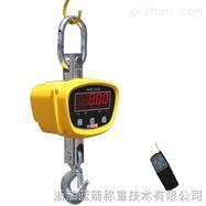 OCS-XZ-GGE Pro电子吊秤