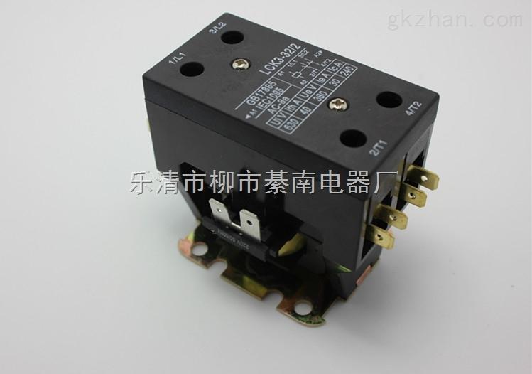 电流至30a的电路中,是制冷,供暖,空调,系统设计的专用交流接触器,可使