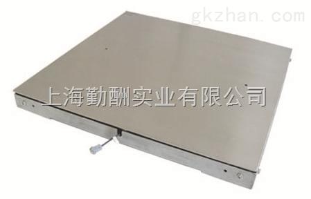 上海衡器厂三吨一米二乘一米二不锈钢地磅秤价格