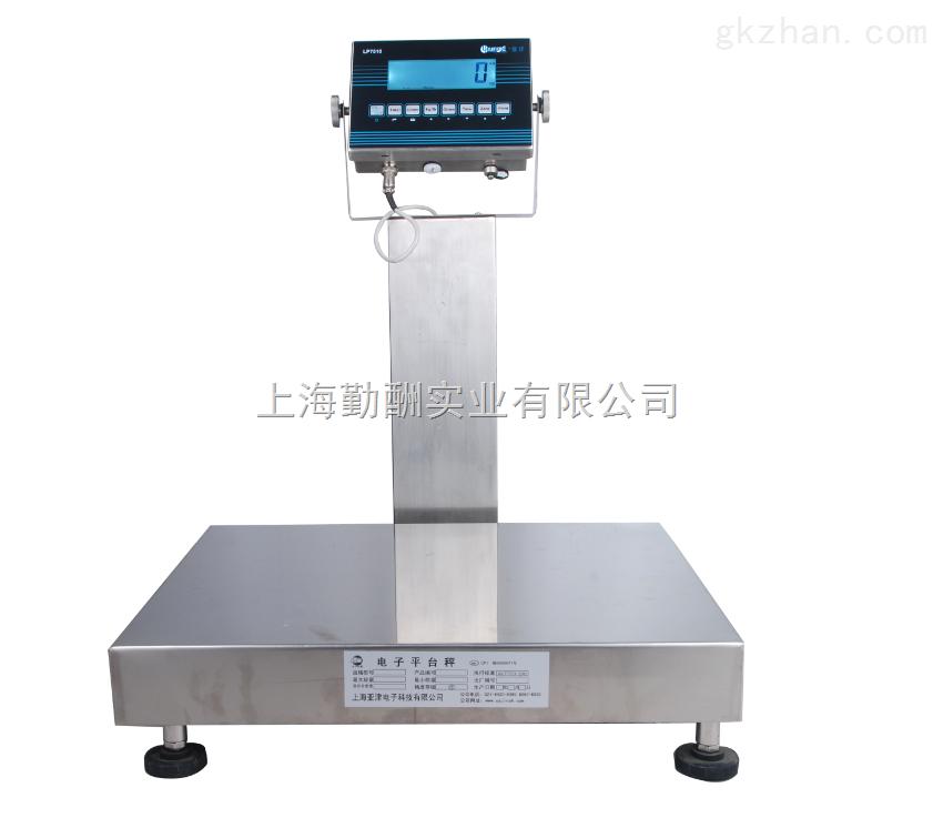 TCS-500kg电子称哪个牌子好,500公斤江苏防爆电子秤