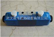 KTG4V 5 31VJ M U H6 20液压比例阀块