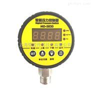 上海铭控MD-S820电接点压力表