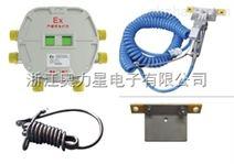 静电接地控制器SCP-SA