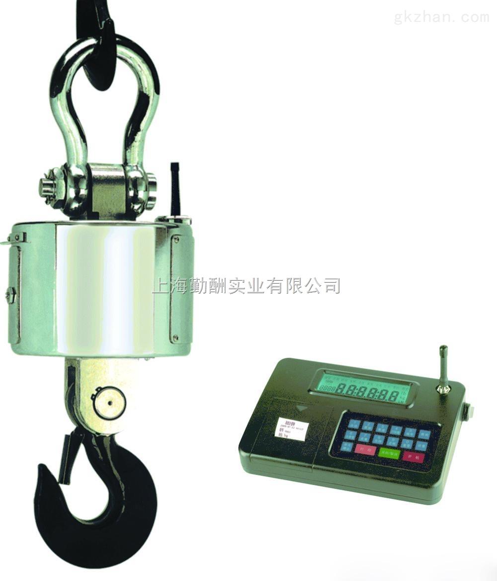 上海1吨OCS-XZ-AAE电子直视吊钩秤