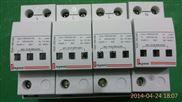 防雷保护器,电涌保护器