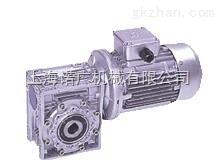 噪声小RV90蜗轮减速机 散热快运行平稳