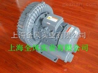 全风高压风机生产周期*台湾全风鼓风机价格