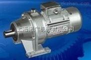 诺广牌高性能立式WB150-L微型摆线针轮减速机 安装方便低间隙