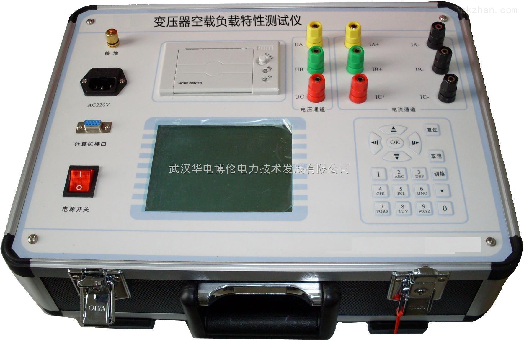 blyl-iii-全自动电容电桥测试仪