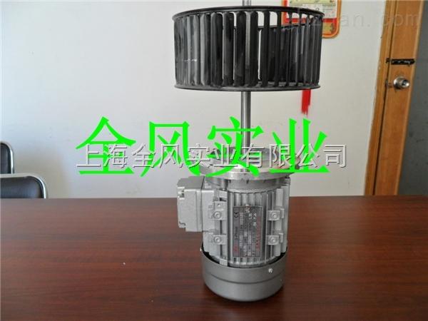 烤箱耐高温非标长轴电机定做--370W非标长轴厂家生产价格