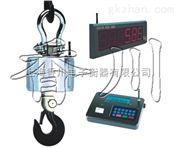 OCS-XC-BC无线传输电子吊钩秤