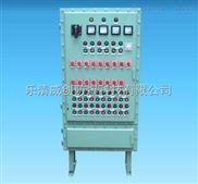 BQXB系列防爆变频调速箱批发直销