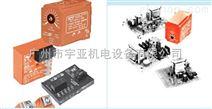 广州宇亚机电设备代理Tropack Packmittel 干燥剂/SOFIMA 过滤器