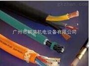 HELUTHERM控制电缆
