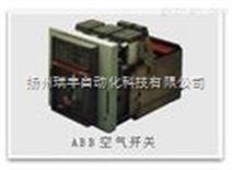 ABB 三相配电箱SDB-DB 504 MX