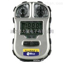 便携式硫化氢检测仪