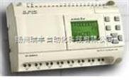 ABB 三相配电箱SDB-FB 508/504 MX