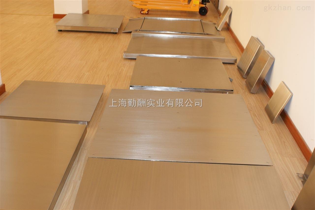 亚津SCS-1T电子地磅,EX型电子防爆磅秤,304不锈钢电子秤